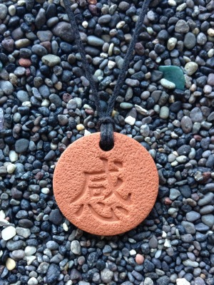 Chinese Character for Gratitude