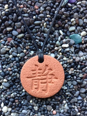 Chinese Character for Serenity